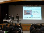 2012年2月 課題研究発表会の様子(スライドを用いて発表)