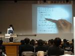 課題研究発表会の様子(数式の説明)