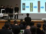 2012年2月 課題研究発表会の様子(質疑応答)