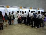 SSH全国大会(パシフィコ横浜)