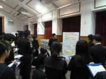 2012年11月 課題研究中間発表会の様子(3)